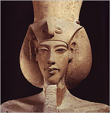 Egyptian Pharaoh Akhenaten